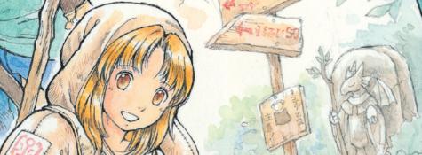 Ryuutama_banner_site1