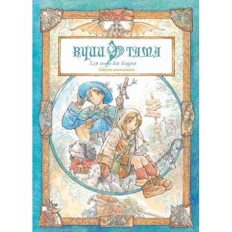 Ryuutama - Edition anniversaire